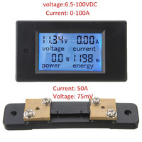 1 Set DC Digital Power Meter Panel Voltmeter Ammeter LCD Display 100A With 50A Shunt For