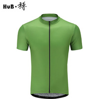 HuB 2019 upadte Bright Green Top Quality cycling jersey Non slip with pocket Short sleeve Road mtb Racing Cycling Clothing