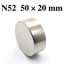 HYSAMTA 1 шт. N52 неодимовый магнит 50×20 мм Галлий супер прочный габаритный магнит 50*20 Магниты Неодимовые