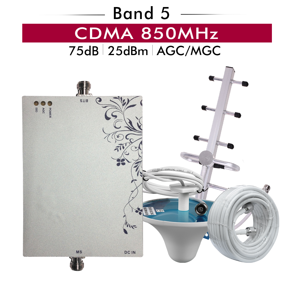 75dB AG/MGC 2G 3G CDMA 850mhz Cell Phone Signal Repeater GSM CDMA 850 ( LTE Band 5) Mobile Signal Booster Cellular Amplifier Set