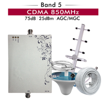 75dB AG/MGC 2G 3G CDMA 850mhz Cell Phone Signal Repeater GSM 850 ( LTE Band 5) Mobile Booster Cellular Amplifier Set
