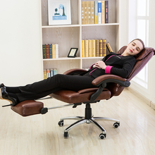 High quality  home office chair lifting rotary boss chair fashion ergonomic chair