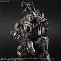 Экшн-фигурка «Титан Атлас», 27 см