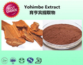 50g 3.52 oz Yohimbe Bark Extract, 8% Yohimbine, Aphrodisiac, great for tinctures!