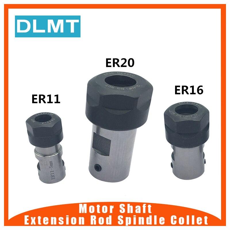 ER16 Collet Chuck 5MM 6MM 8MM 10MM CNC Milling Boring Grinding Motor Shaft Extension Rod Spindle Collet Lathe Tools Holder Inner