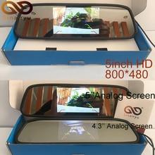 Sinairyu высокое Разрешение 5 дюймов HD заднего вида автомобиля внутреннее зеркало Мониторы 2ch видео Вход 800*480 DC 12 В