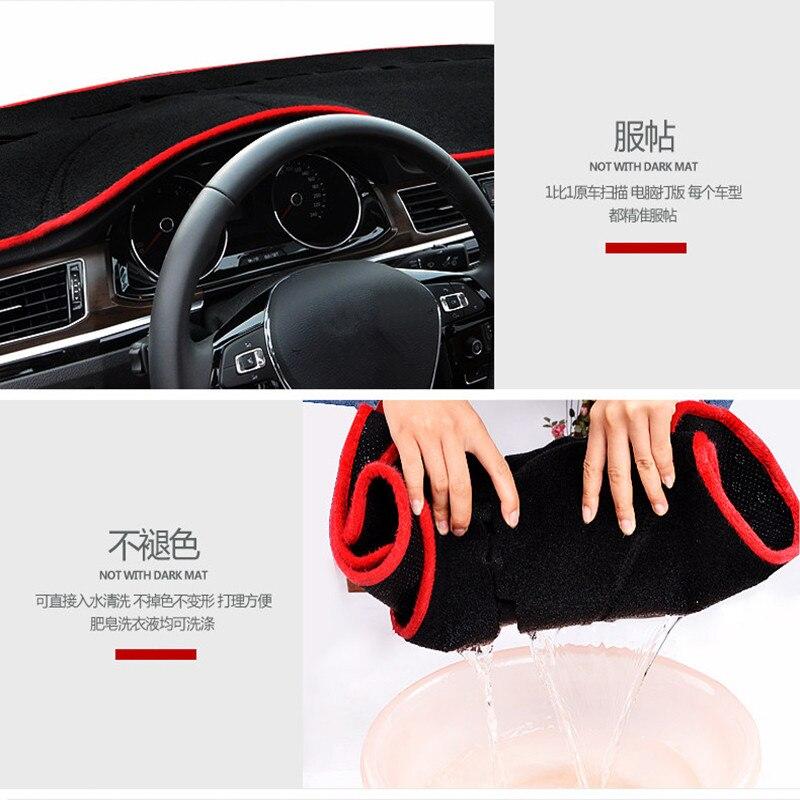 Avoid-Light-Pad-Instrument-Platform-Desk-Cover-Mats-Car-Dashboard-Shading-Pad-Carpets-For-Chevrolet-Cruze (3)