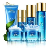 Korea Nourishing series Skin Care Set Cleanser Toner Essence Repair milk Rehydration cream Concealer Moisturizing Whitening