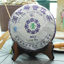 Puerh tea kocha 0017 pie Chinese yunnan puer pu er 357g health care unbuttressed refined the health pu-erh food free