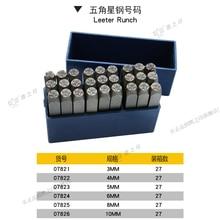 BESTIR тайваньский инструмент высококачественная легированная сталь HRC60+-2 пятиконечная звезда 3 мм 4 мм 5 мм 6 мм 8 мм 10 мм металлический инструмент