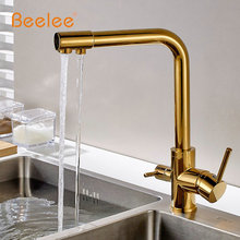 Pull Mounted 360 Faucet