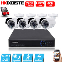 4CH 1080N HD DVR AHD Security Camera System & 720P IR Waterproof CCTV Camera Outdoor Home Video Surveillance Kit Email Alarm