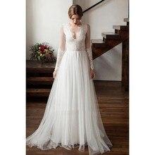 Romantic Illusion Long Sleeve Wedding Dress Exquisite Lace Bridal Gowns A Line Dresses Formal Robe De Soiree