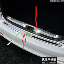Нержавеющая сталь задний багажник бампер протектор задняя Накладка задняя дверь порога для Skoda Octavia 2007 2008 2009 2010 2011 2012 2013
