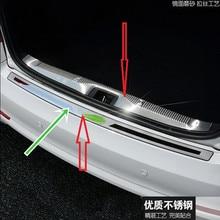 цена на Stainless Steel Rear Trunk Bumper Protector Rear Scuff Plate Rear Door Sill For Skoda Octavia 2007 2008 2009 2010 2011 2012 2013