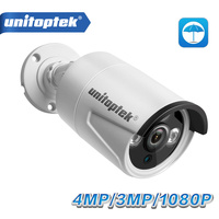 HD H.265 2MP 4MP 5MP Security IP Camera Outdoor Waterproof Bullet Cam 4mm Lens ONVIF CCTV Surveillance Cameras Metal P2P Onvif
