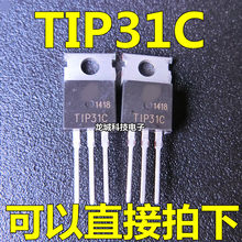 TIP31C TO-220 NPN Power 3A/100 V TIP31 جديد(China)