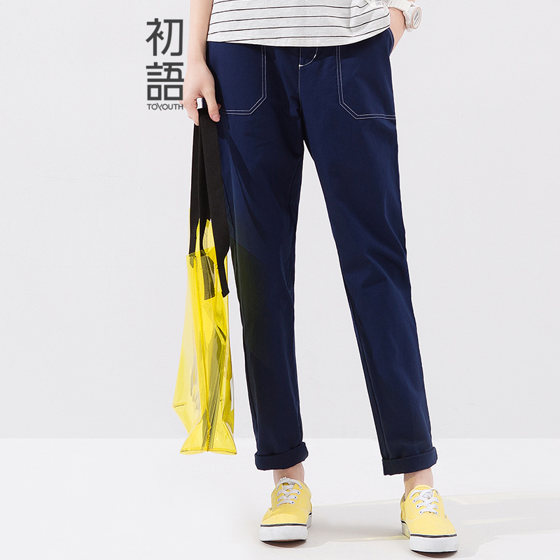 Toyouth Trousers Women 2018 Autumn Casual Solid Color Straight Cotton Pants With Pockets Lady Loose Trousers