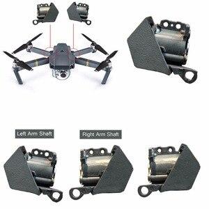 Image 2 - Dla DJI Mavic Pro lewego prawego tylnego tylnego ramienia wału części zamienne akcesoria do dronów autentyczne DR2296