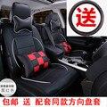 Personalizar asiento del coche cubre asientos de auto para Vw lavida tiguan cc PU cojín four seasons universal accesorios kia soul rio de golf