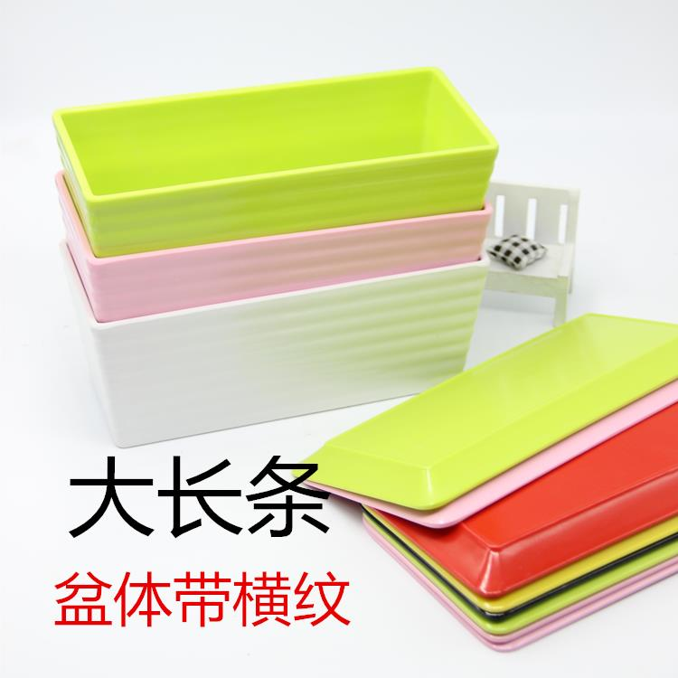 environmentally friendly office. Rectangular Flower Pots Plastic Resin Technology More Environmentally Friendly Office Potted Meat Tray Two Simple Pots-in Pot Trays From Home \u0026 Garden On