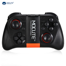 Original MOCUTE 050 Wireless Bluetooth Gamepad PC Game Controller for Smartphone TV Box With Built-in Foldalbe Holder Joystick