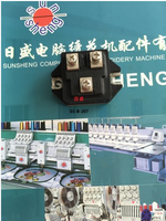 embroidery machiine dedicated big silicon suit for barudan Computer embroidery machine spare parts