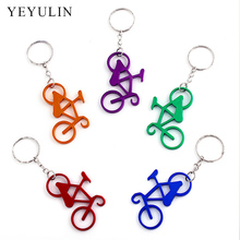 New Mixed Random Color Alloy Sunny Bicycle Keychain Souvenir Gift For Men Women Lovely Handbag Keyring Jewelry 10pcs