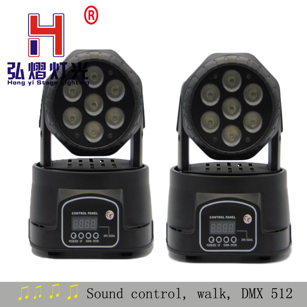 (2 pieces/lot) LED Inno Pocket wash Mini led Moving Head Light 7X12W DMX dj light 4IN1 RGBW DJ effect light цена