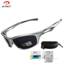 2019 Jiepolly Sport Cycling Bike Bicycle Glasses Sunglasses For Men Hiking Running Polarized Sun