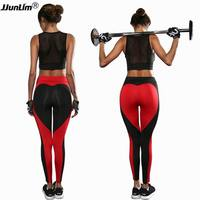 2017 Hot New Design Sexy Yoga Pants Black Red Stitching Women Yoga Pants High Elastic Fitness