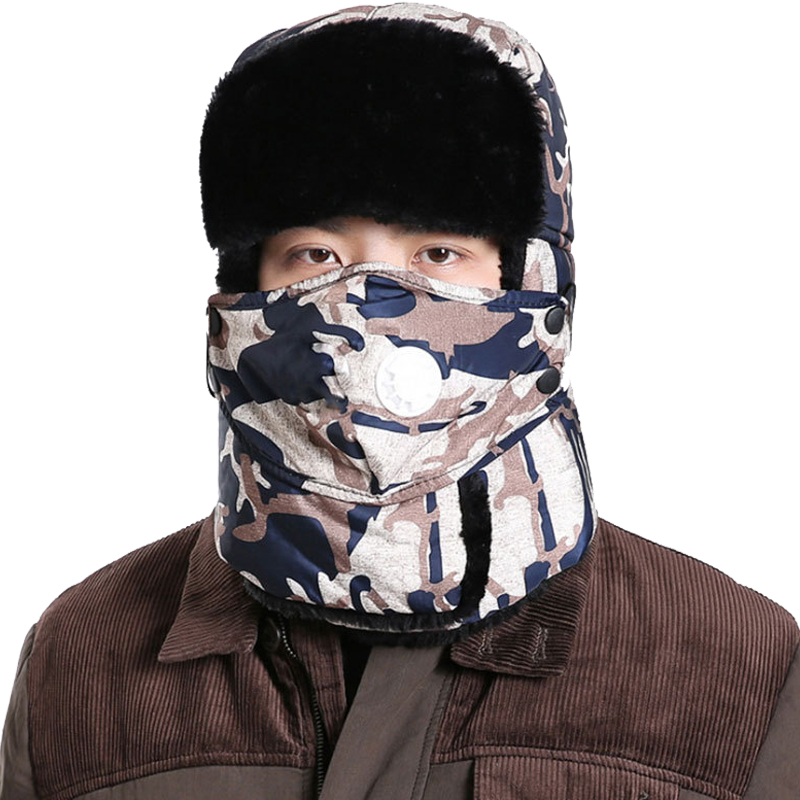 KUTOOK Winter Warm Hat with Earflap Thermal Ushanka Caps Russian Trapper Hat  Windproof Bike Mask Men 82fd94e88337