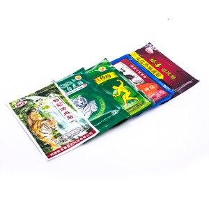 Image 5 - MQ Patch pour douleur rhumatoïde, 108 pièces, tigre blanc Shao Lin, Scorpion, venin, plâtre tendance, douleur des articulations, soulage les articulations
