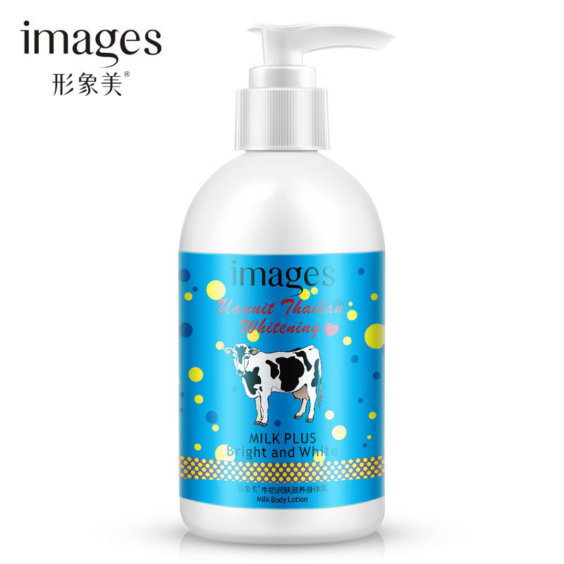 images milk skin nourish body lotion it moisturizes shower gel silky fragrant free shipping