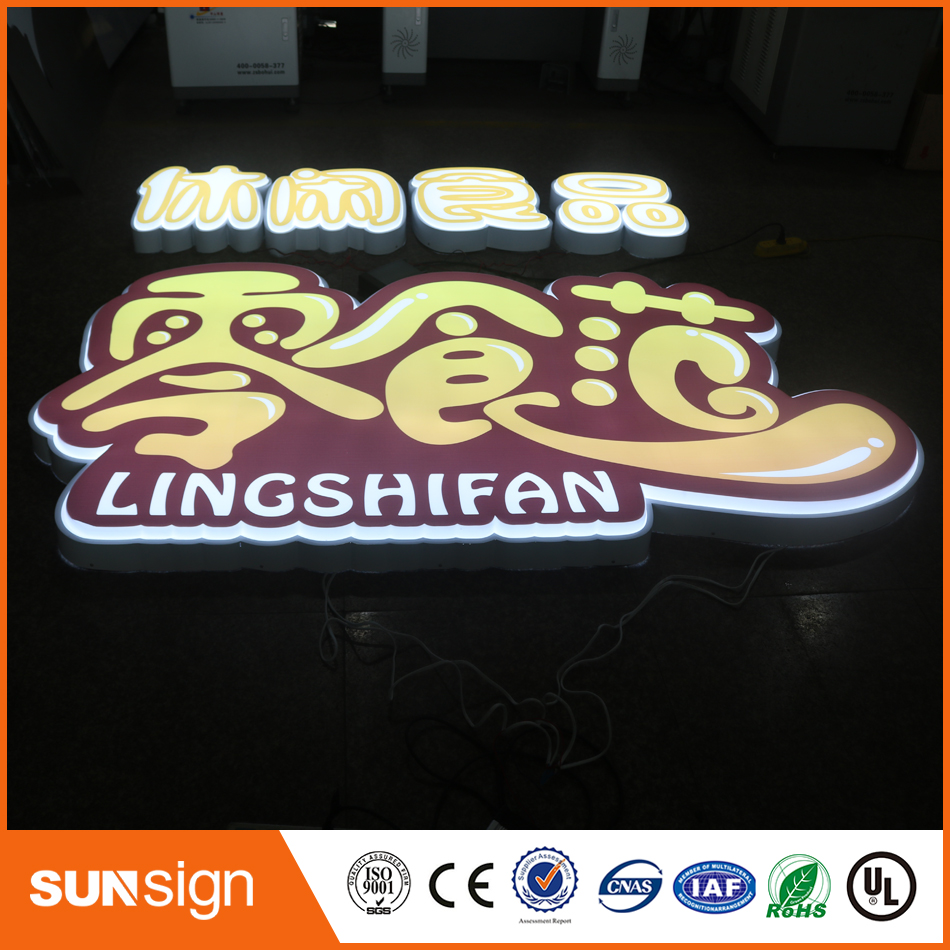 High Quality Store Front Led Colorful Acrylic Letter Sign