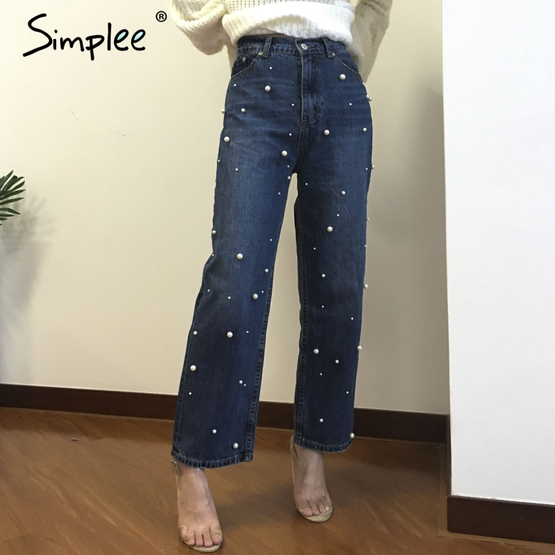 Simplee Fashion pearl nail bead denim pants women bottom Elegant high waist jeans female casual pants Wide leg pants trousers women jeans autumn new fashion high waisted boyfriend street style roll up bottom casual denim long pants sp2096