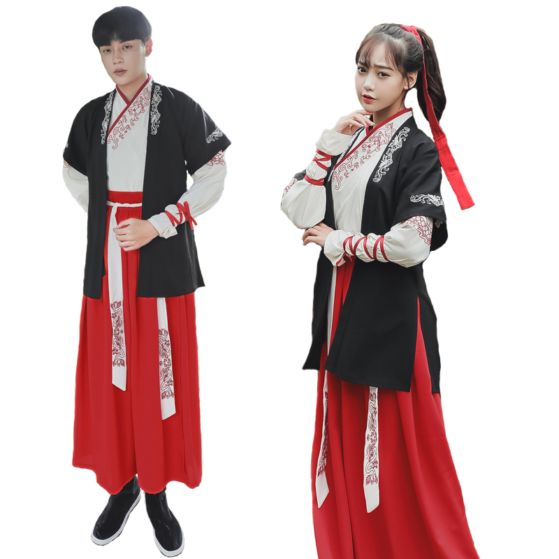 Neutral Hanfu Embroidery Classical Dance Costume Chinese Festival Outfit Fairy Dress Women Men Stage Performance Clothes DF1168