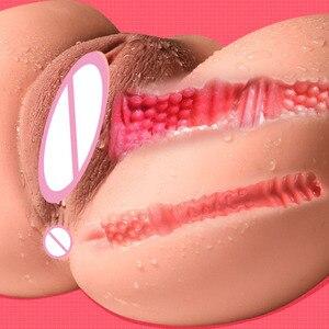 Image 4 - Super Realistische Big Ass Vagina Cup Künstliche Vagina Echte Pussy + Anal Sex Penis Massager Deep Throat Sex Spielzeug für Männer