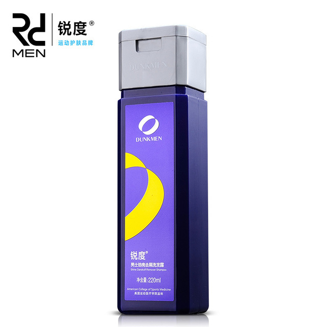 Shine Dandruff Remover Shampoo For Men Refreshing Nourishing Oil-Control Anti-Dandruff Anti-Itching Hair Care Products Shampoos