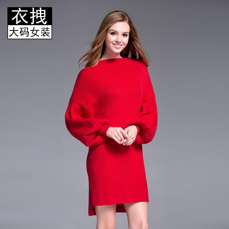 European Style Women Autumn Dress Loose Plus Size Sweater Dress