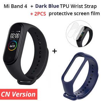 Xiaomi Smart Wristbands CN Add Navy Blue