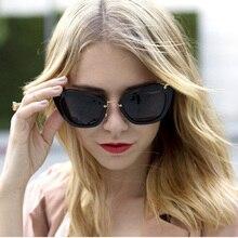 2017 ГОРЯЧЕЙ Продажи Высокого качества Эксклюзивная Модная марка дизайнер cat eye женщины солнцезащитные очки металлический каркас vintga Ретро superstar солнцезащитные очки