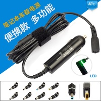 New DC Car Power Adapter Charger For 90W Universal Car Charger Auto DC Power Adapter Supply For Notebook Laptop