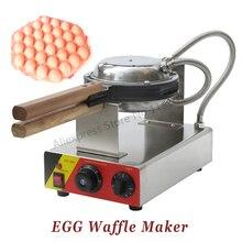 Máy Waffle Maker và