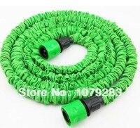 25 FT ampliable manguera con boquilla set envío libre riego 50FT manguera flexible manguera extensible (1 unids aerosol arma es gratis)