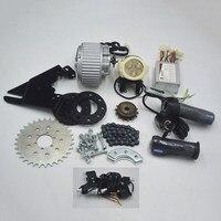 24 В в В 36 в 450 Вт электрический велосипед комплект Электрический многоскоростной велосипед конверсионный комплект электрический двигатель