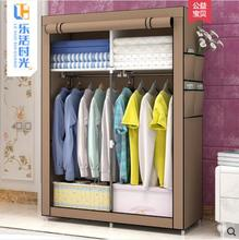 Simple closet cloth art steel frame assembly and storage cabinet of dustproof folding cabinet.