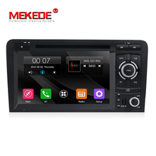 MEKEDE Lowest price wince6 0 system Car Multimedia player car gps dvd player for Audi A3