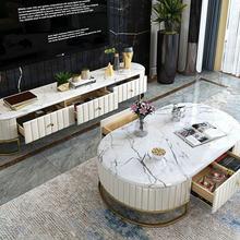 Чайный столик bluek/Белая Гостиная ТВ монитор Стенд mueble мраморный Кожаный шкаф с овальным краем+ ТВ стойка стол+ кофе центральный стол