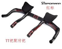 SPOMANN Full Carbon Fiber TT Handleba Road Bike Cycling Rest Bar 12K Texture Gloss Bicycle Rest